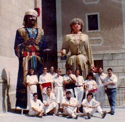 La Colla de Geganters de Badalona el dia 15 d'agost de 1986